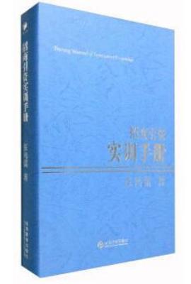 招商引资实训手册(第二版)